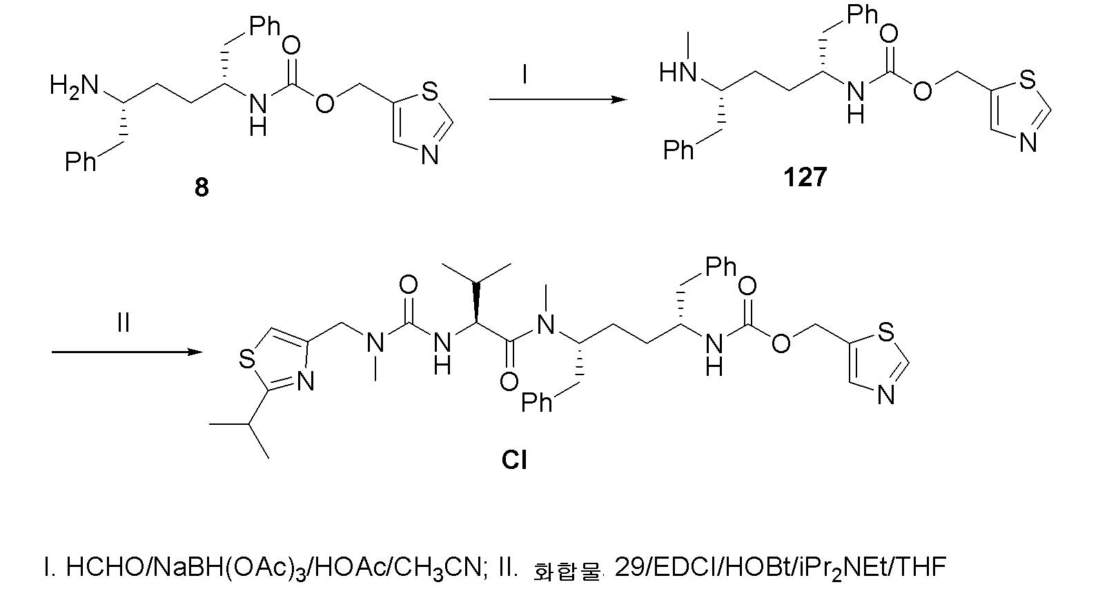 Figure pat00213