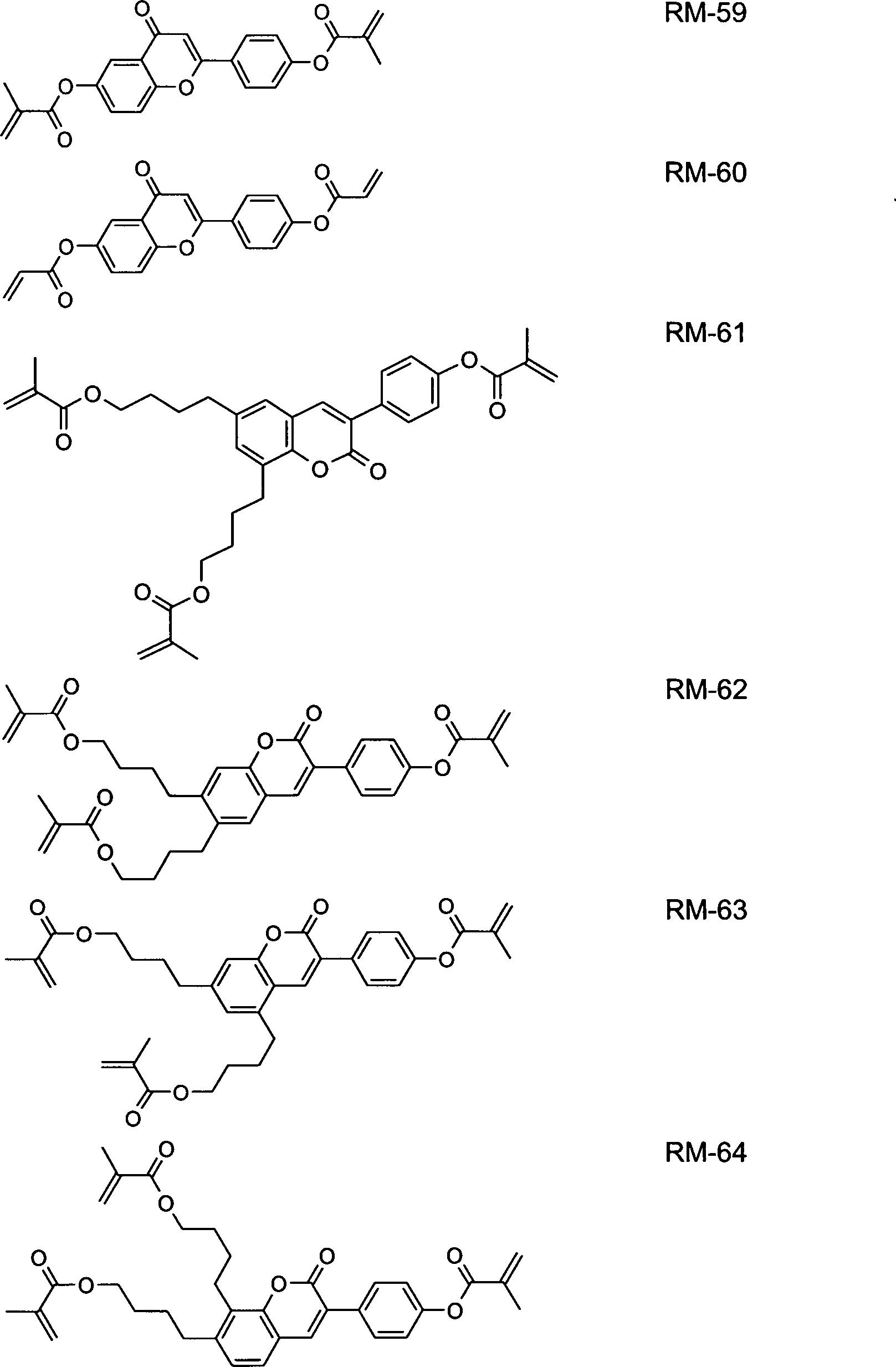Figure DE102015008172A1_0082