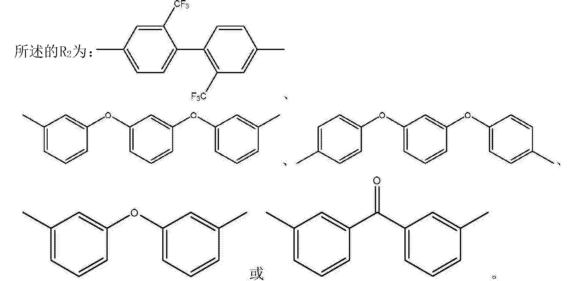 Figure CN104829837BC00051