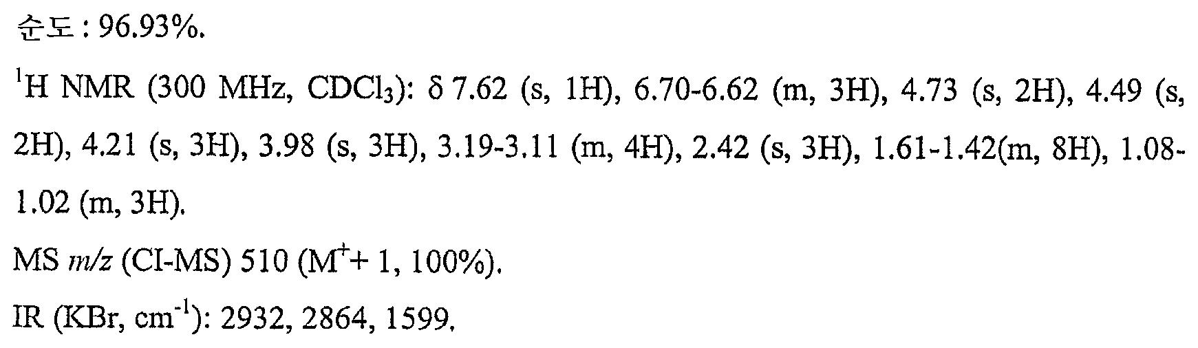 Figure 112007055602908-pct00209