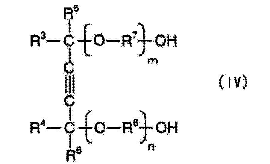 Figure CN102965025BD00131