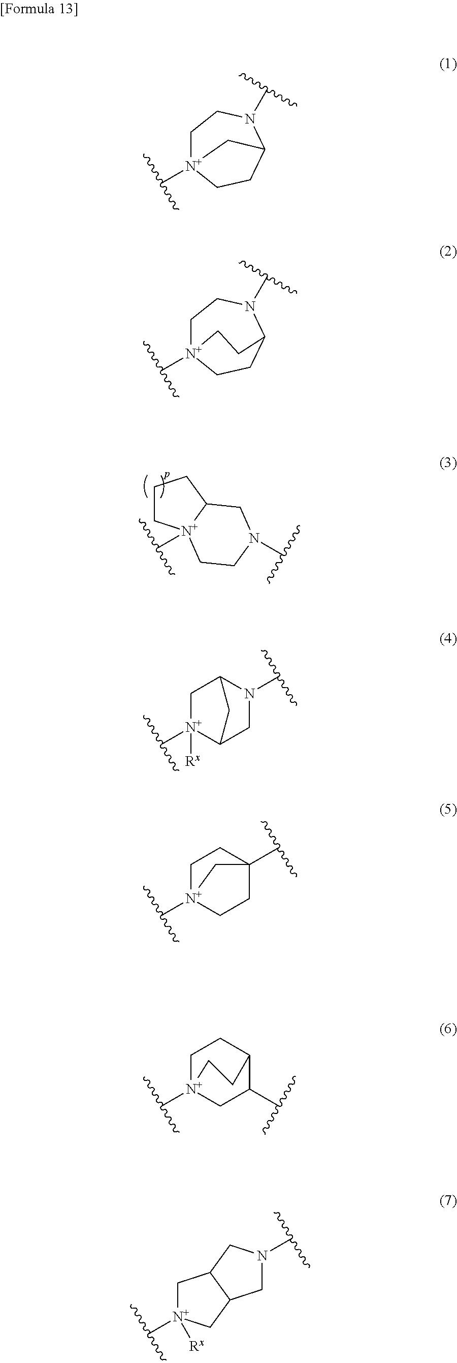 Figure US09145425-20150929-C00024