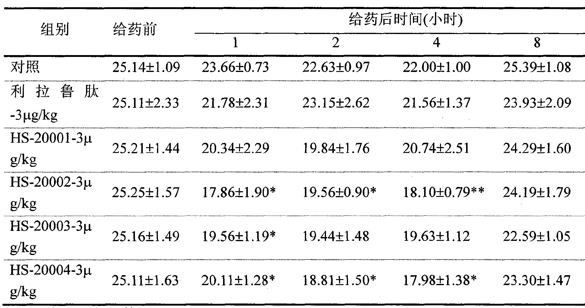 Figure CN101987868BD00181