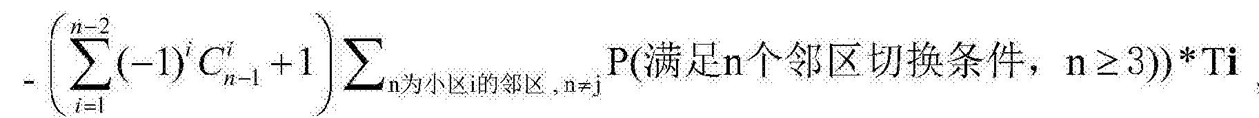 Figure CN104219707BC00051