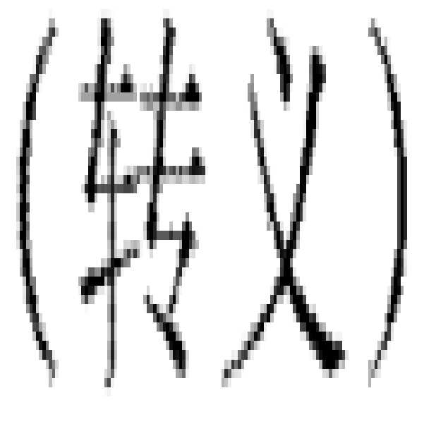 Figure 112015117063705-pat00004