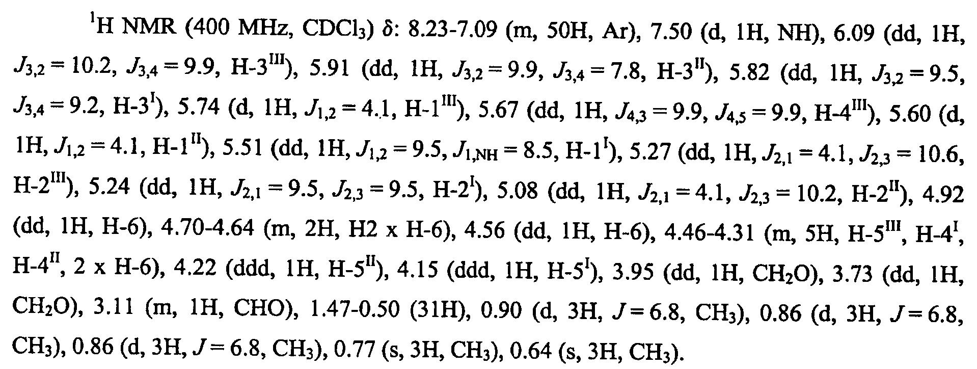 Figure 112010030712312-pct00081
