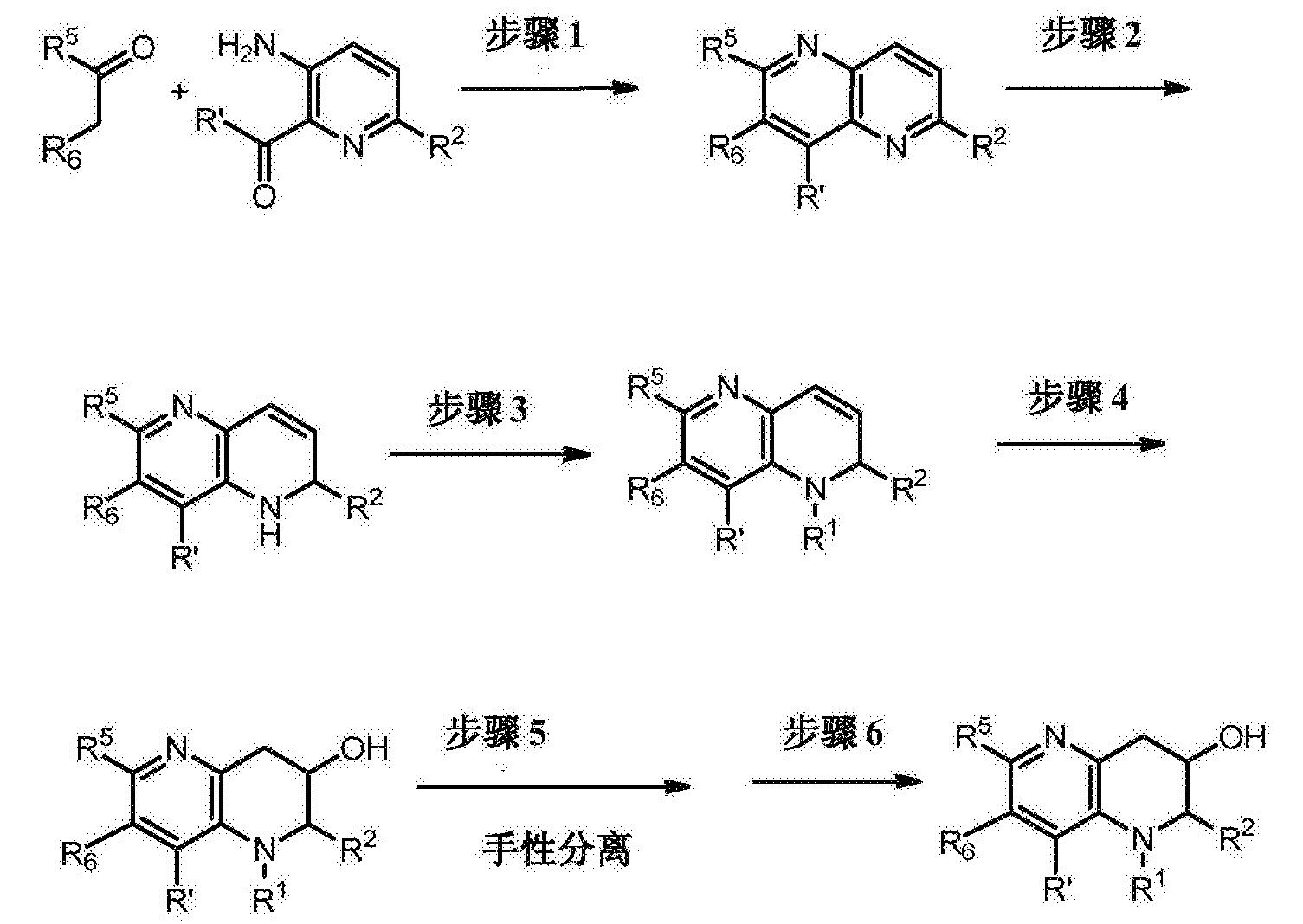 Figure CN105189500AD00611