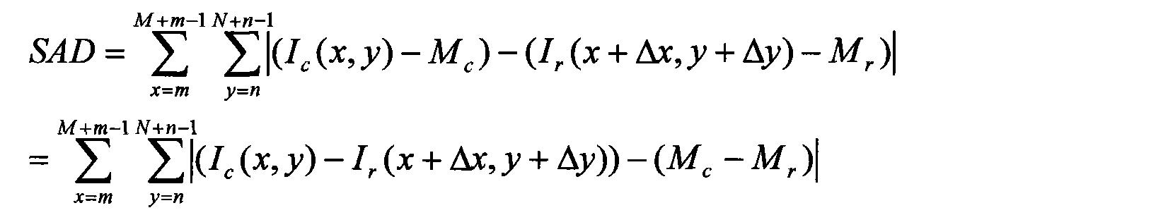Figure CN101945277BD00231