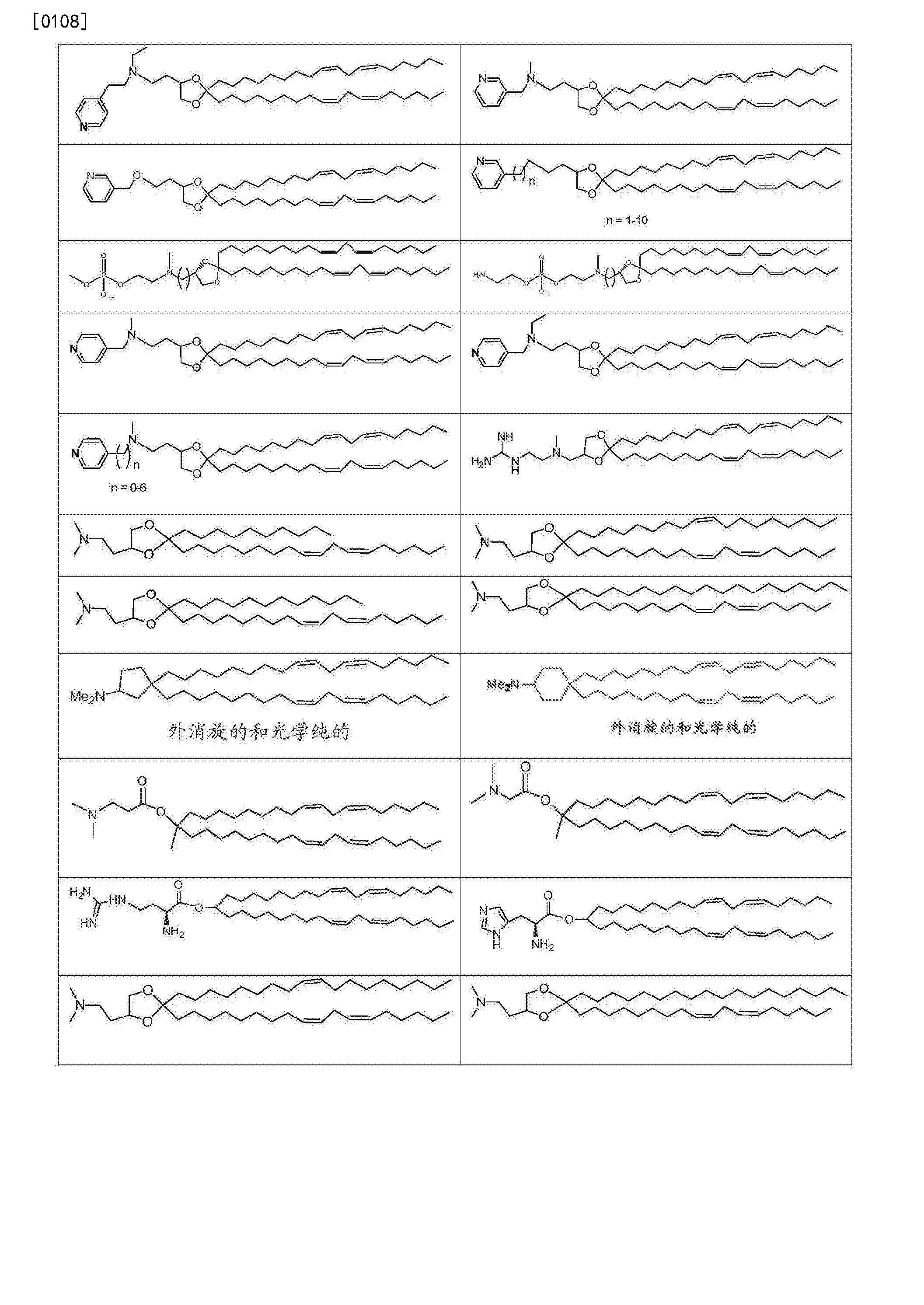 Figure CN105709229AD00131