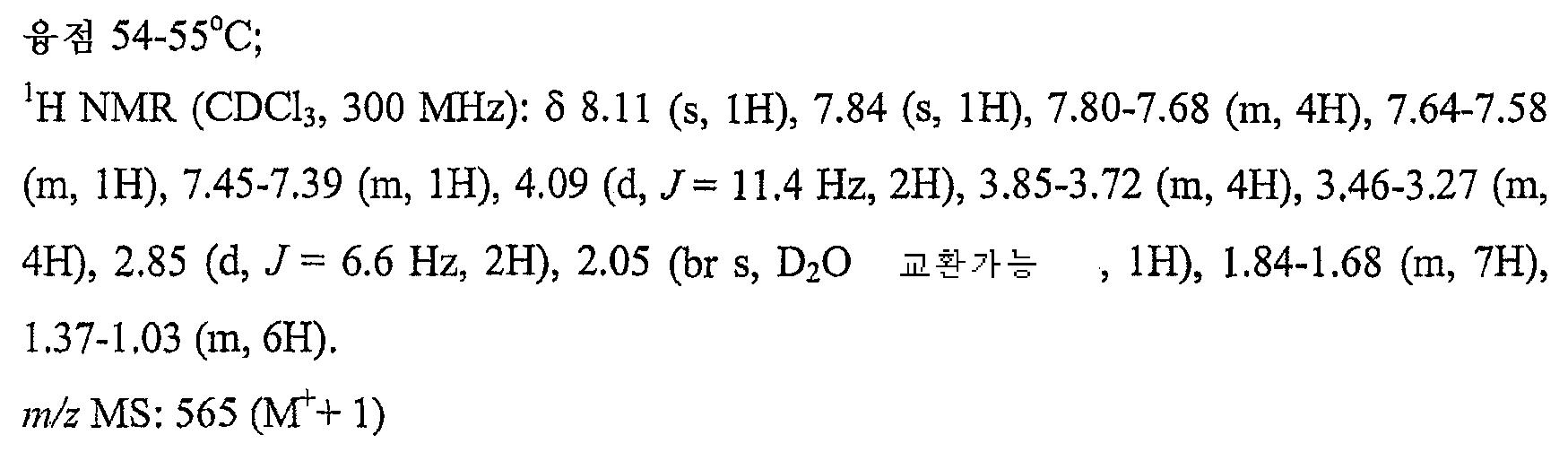 Figure 112007055602908-pct00276