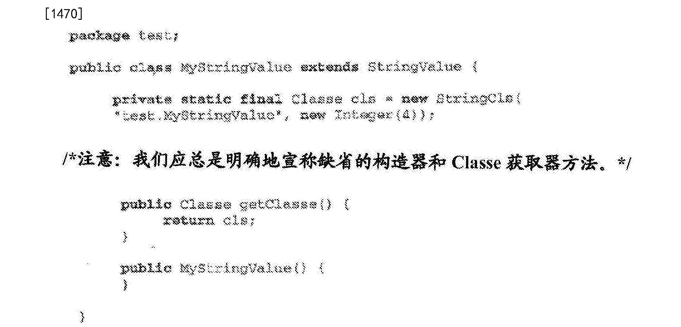 Figure CN102656557BD00831