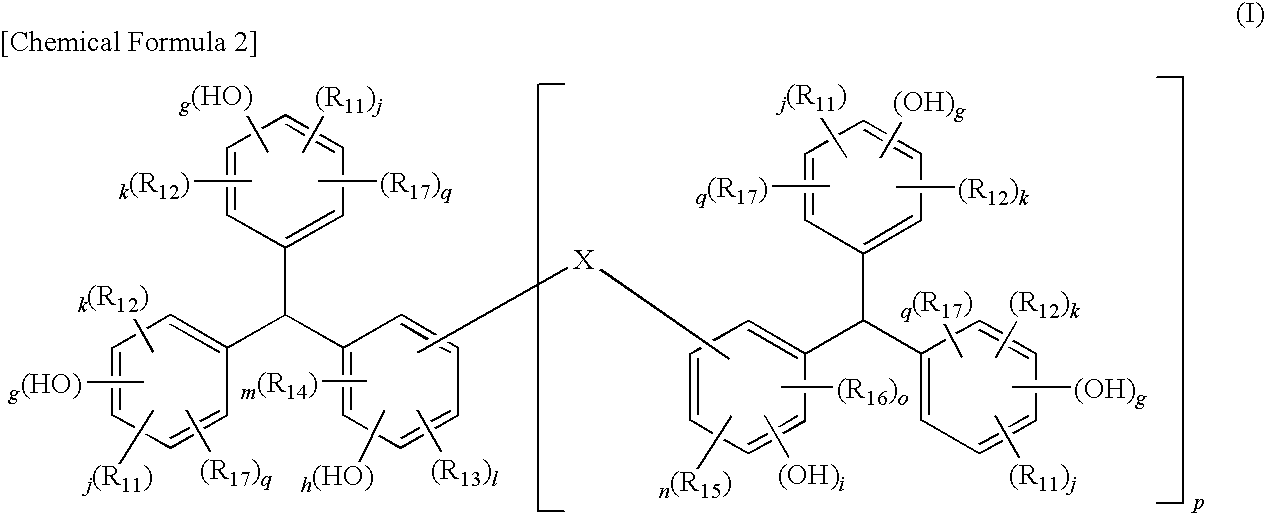Figure US07851129-20101214-C00028