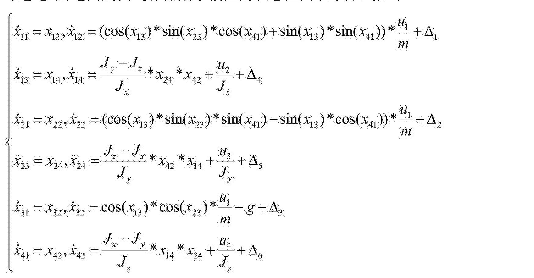 Figure CN104932512BD00081