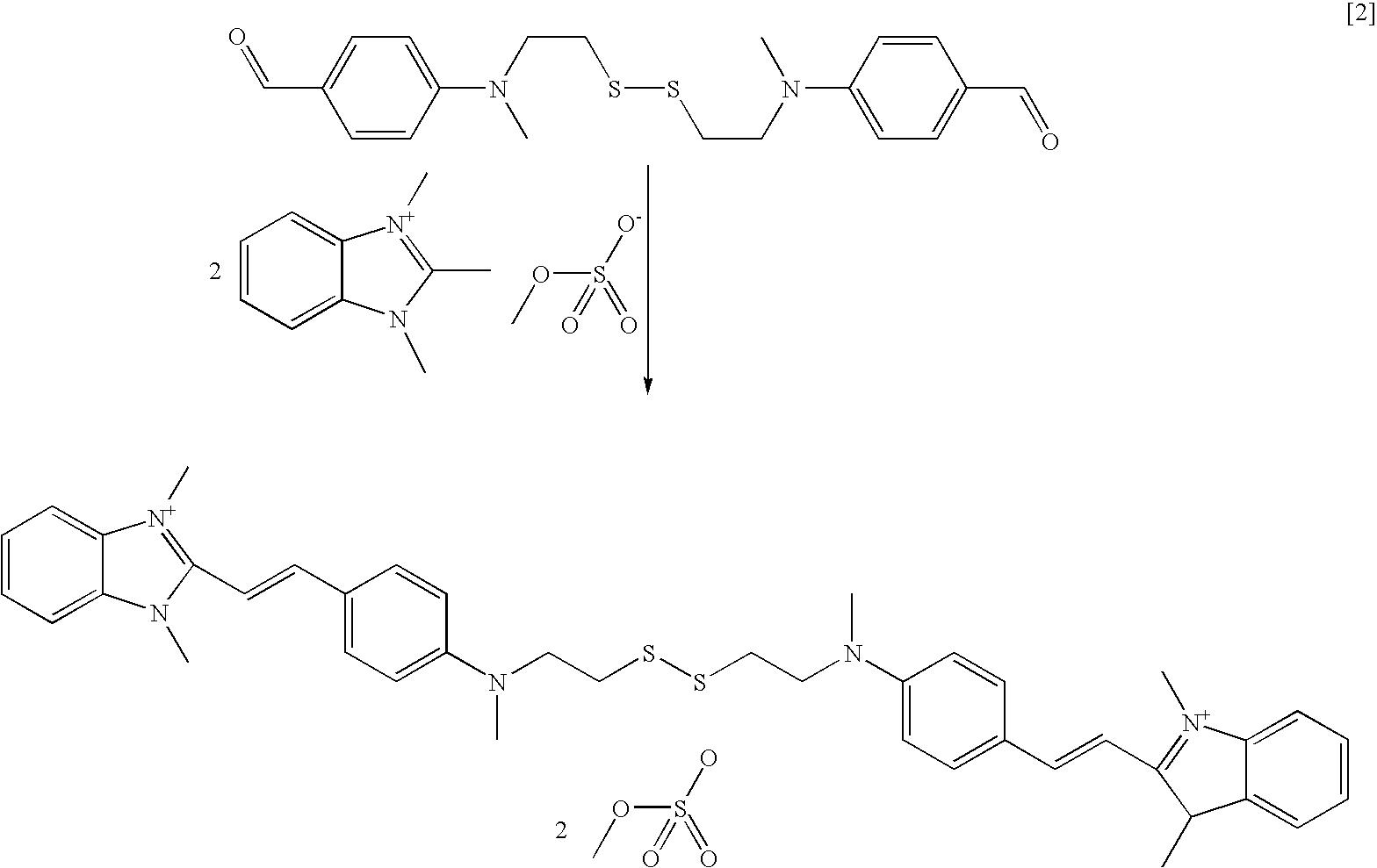 Figure US20090211038A1-20090827-C00037