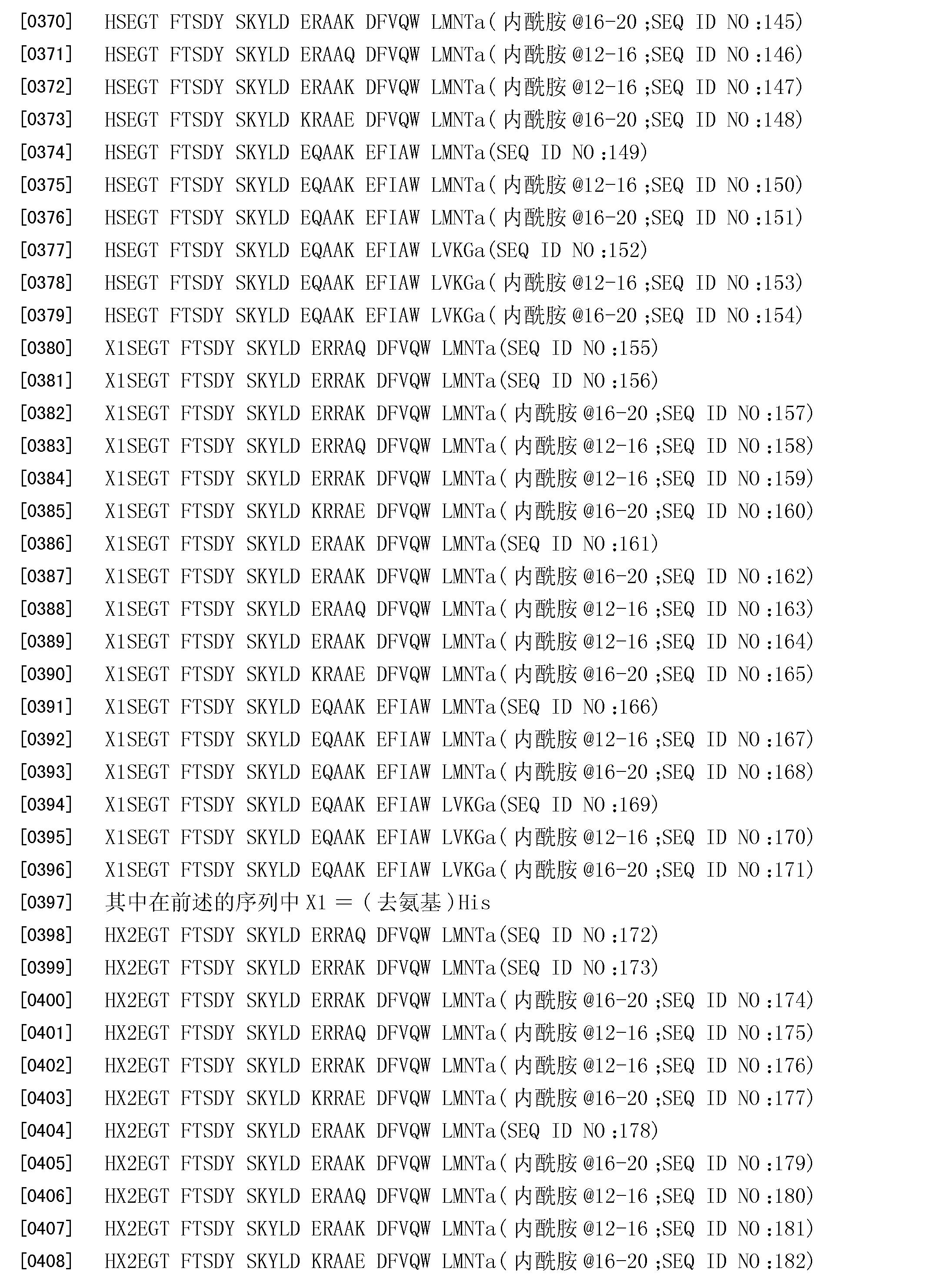 Figure CN101790538BD00471