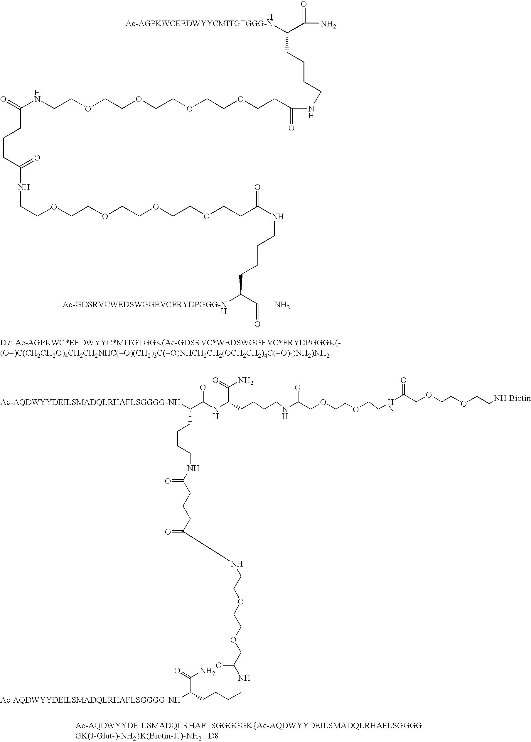 Figure US07261876-20070828-C00023