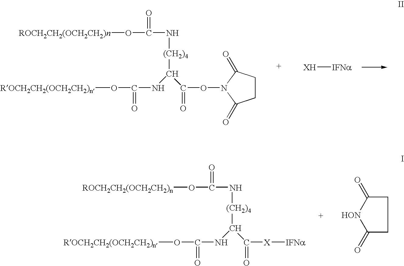 Figure US20040030101A1-20040212-C00004