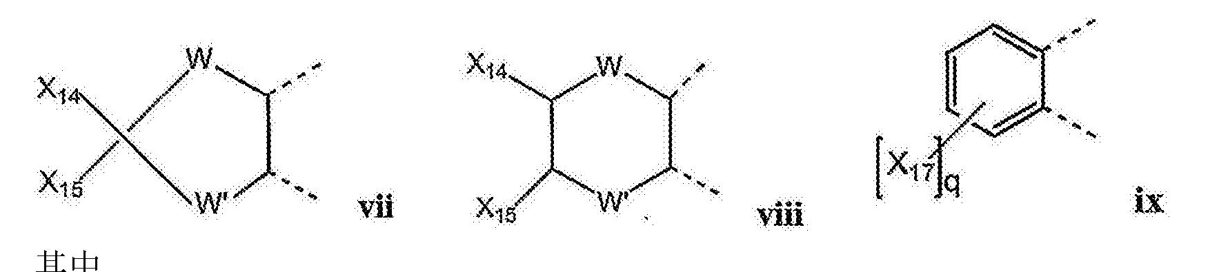 Figure CN105838349AD00321