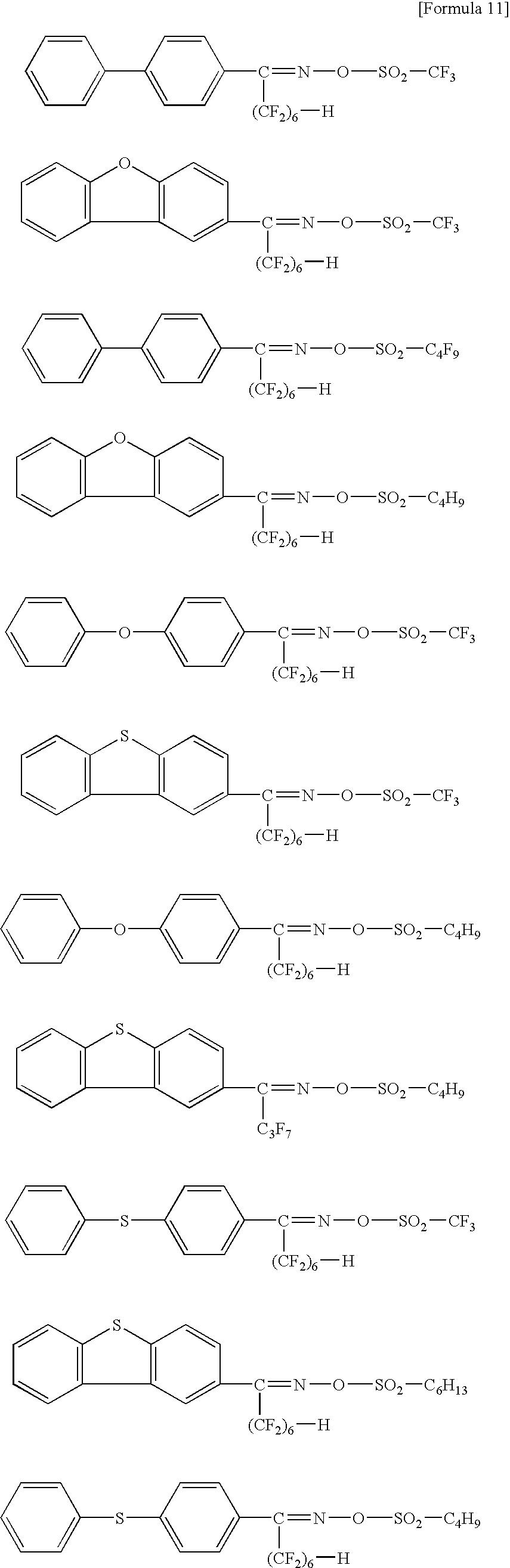 Figure US20090269693A1-20091029-C00013