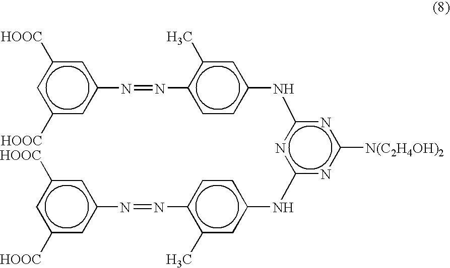 Figure US20060012657A1-20060119-C00026