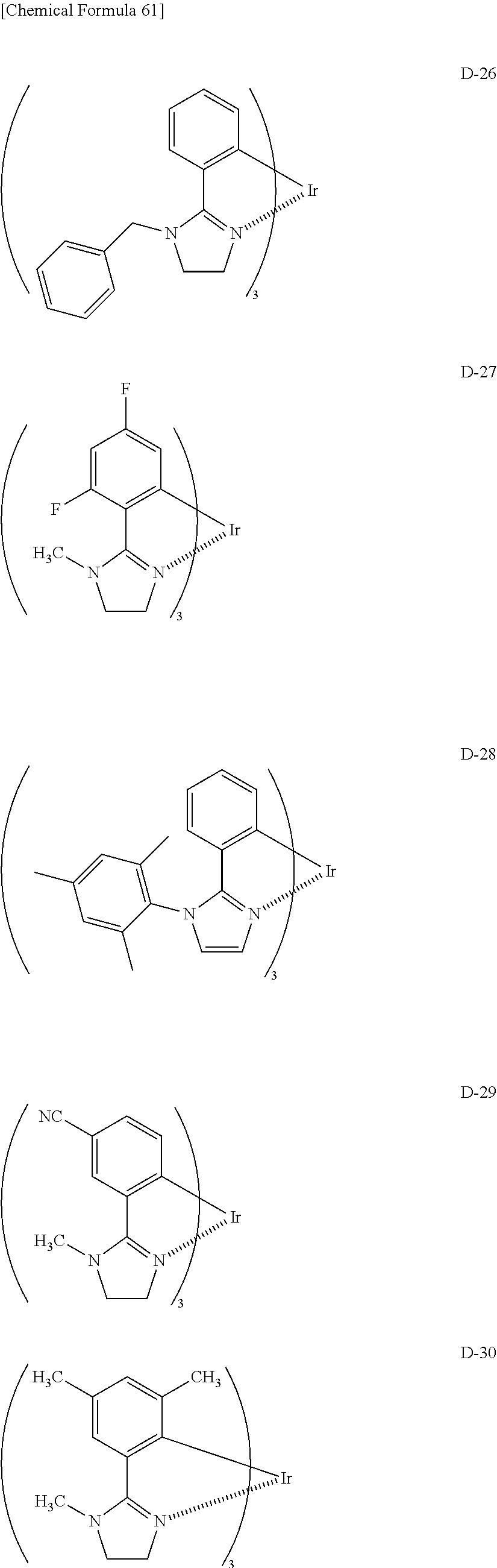Figure US09935269-20180403-C00070