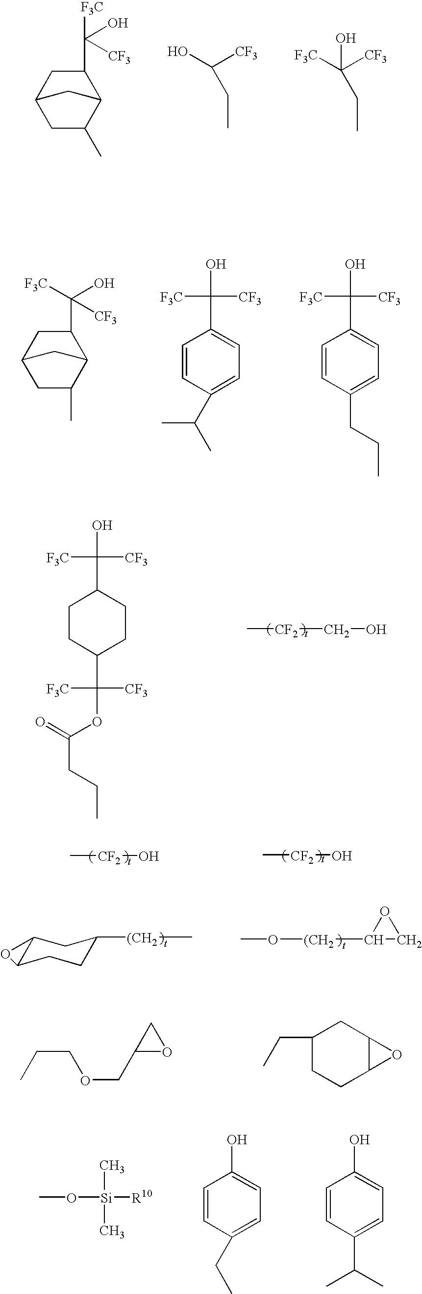 Figure US07714079-20100511-C00020