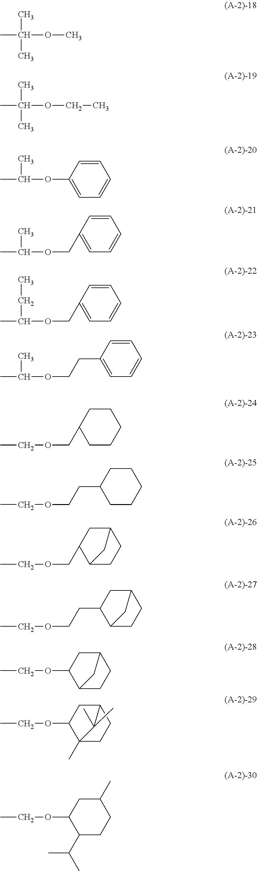 Figure US09017918-20150428-C00020