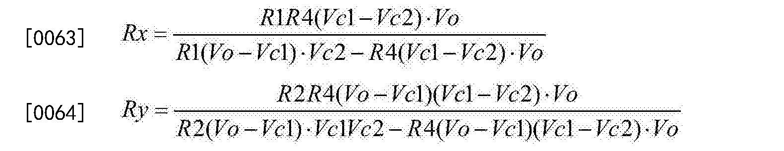 Figure CN106353599BD00084