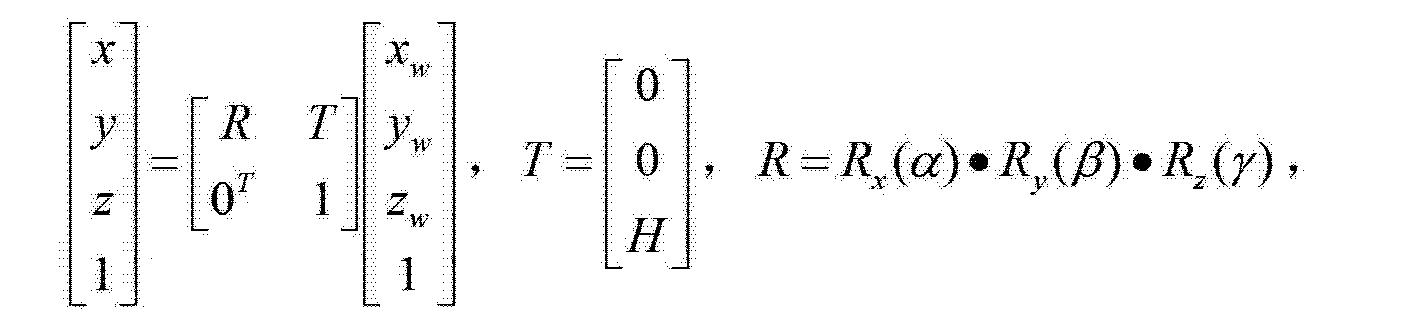 Figure CN103198605AC00054