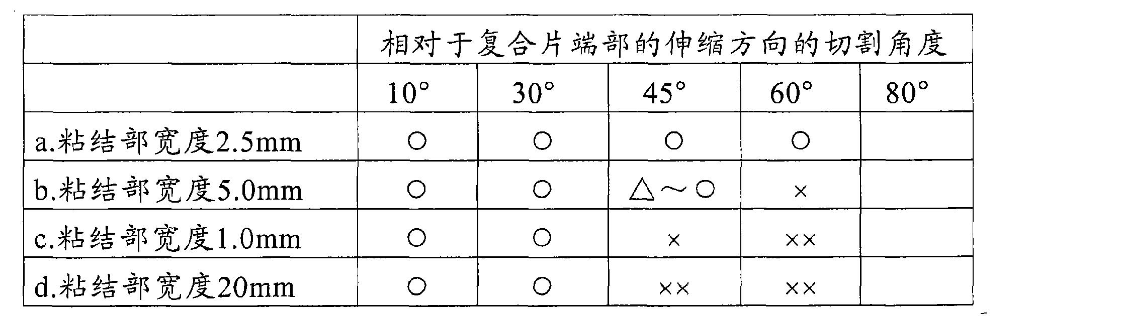 Figure CN101541282BD00102