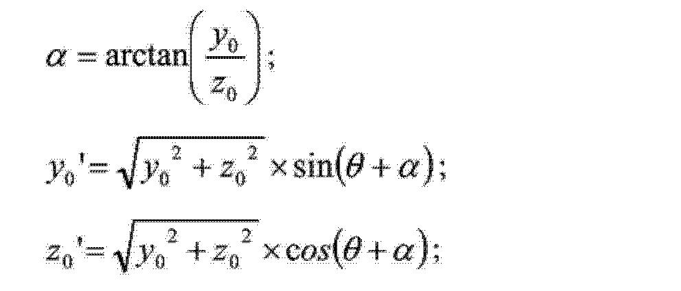 Figure CN103824303AC00053