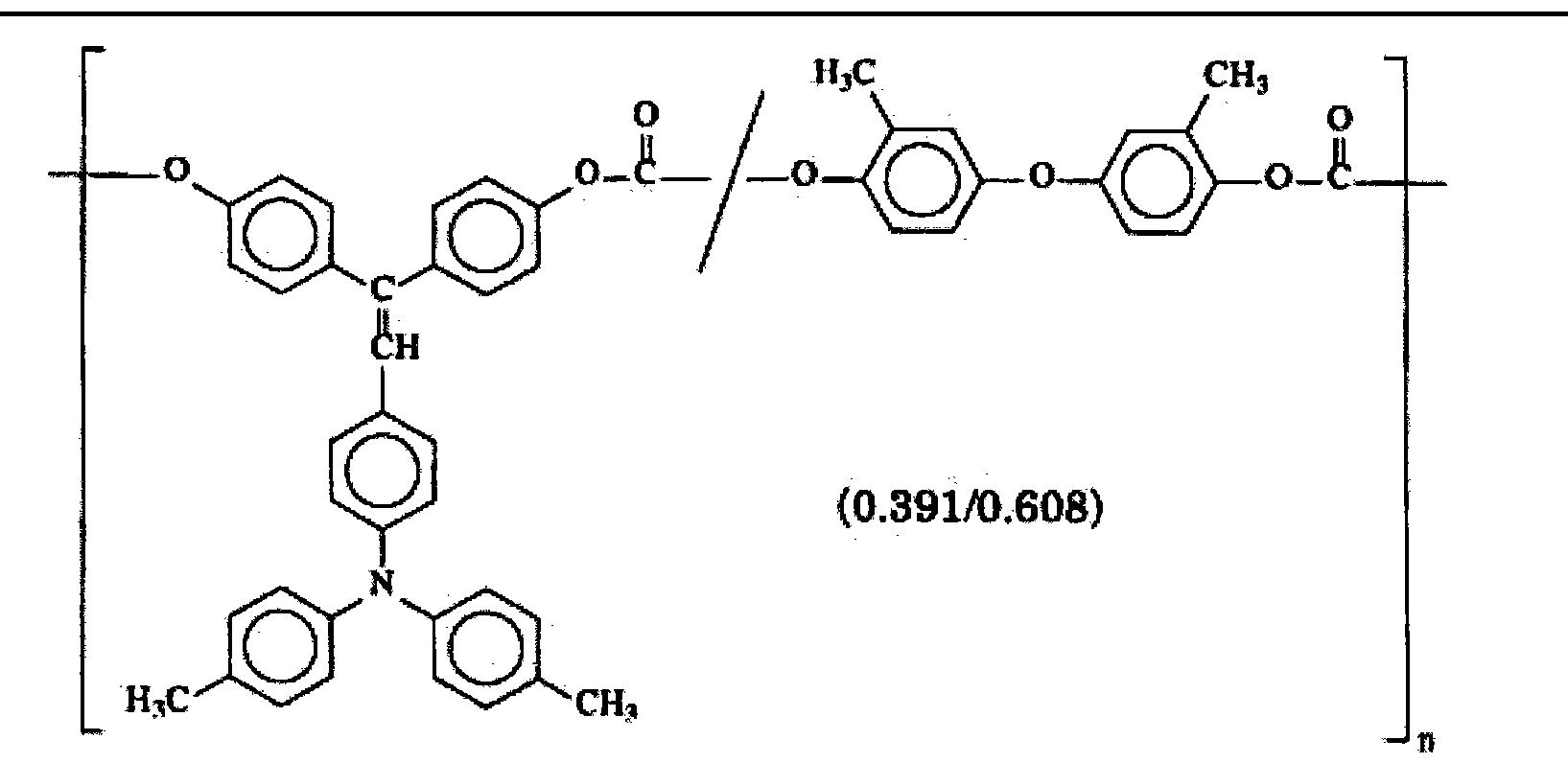 Figure CN101533237BD00571