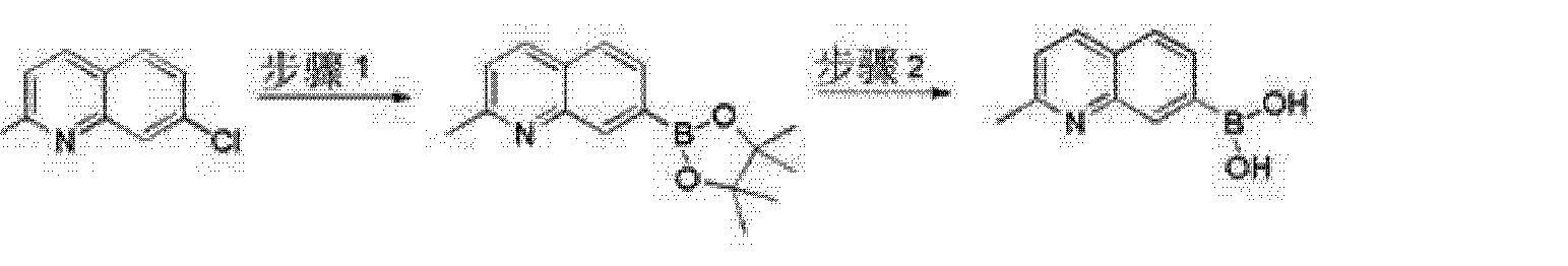 Figure CN102639135AD01472