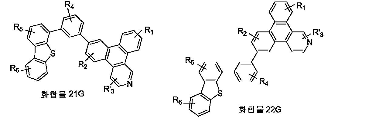 Figure 112011098457278-pct00021