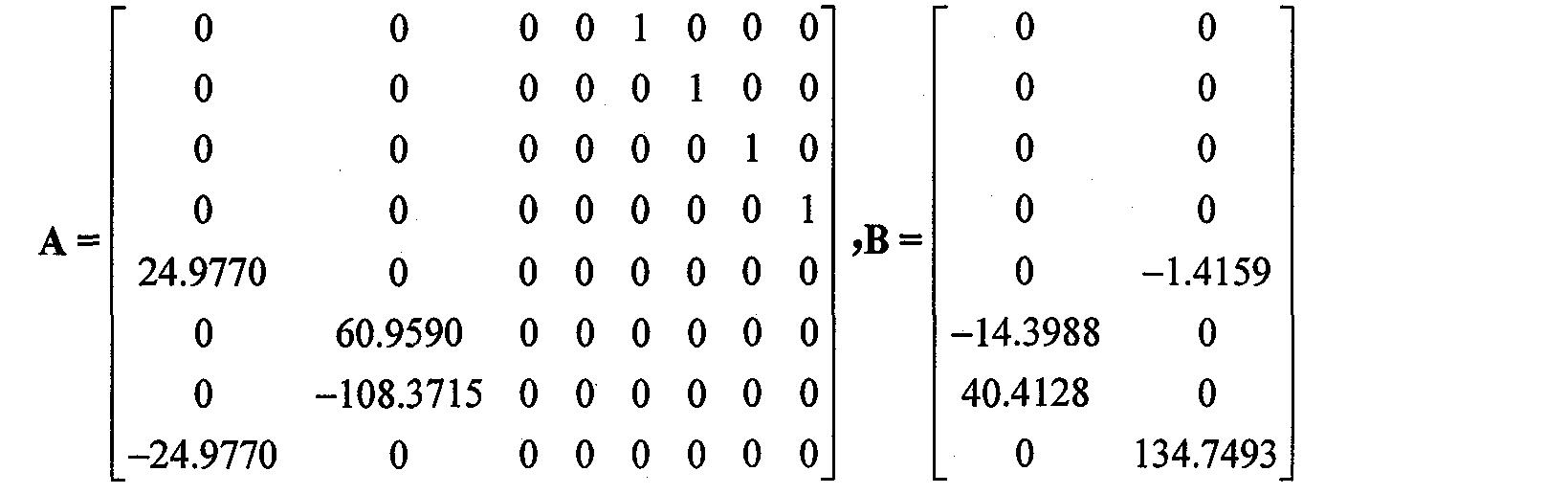 Figure CN101590323BC00042