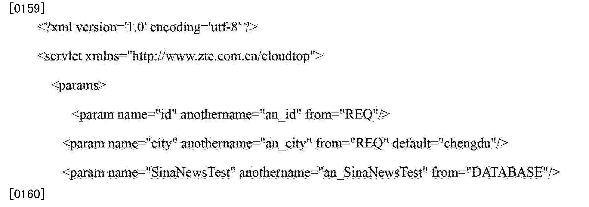 Figure CN103581123AD00232