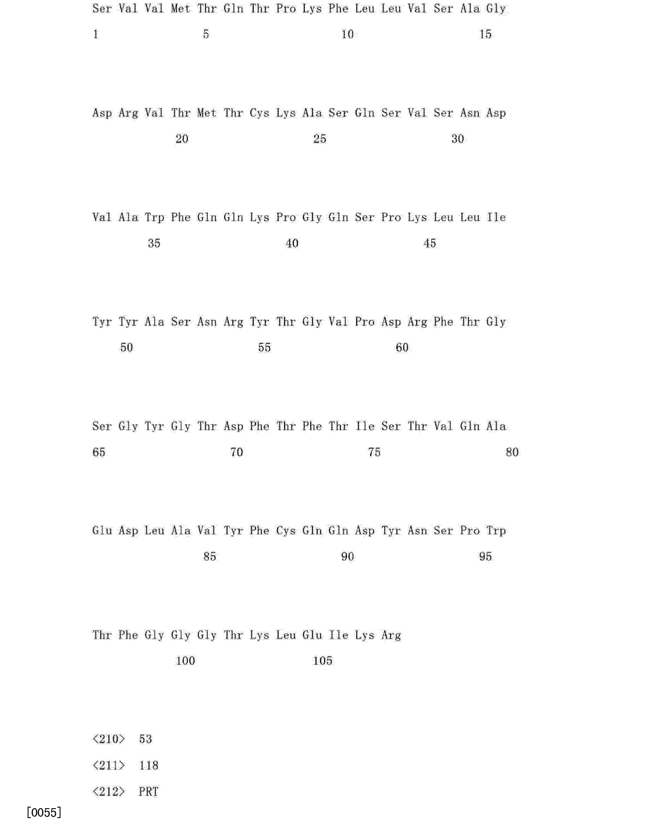 Figure CN103145837AD01531