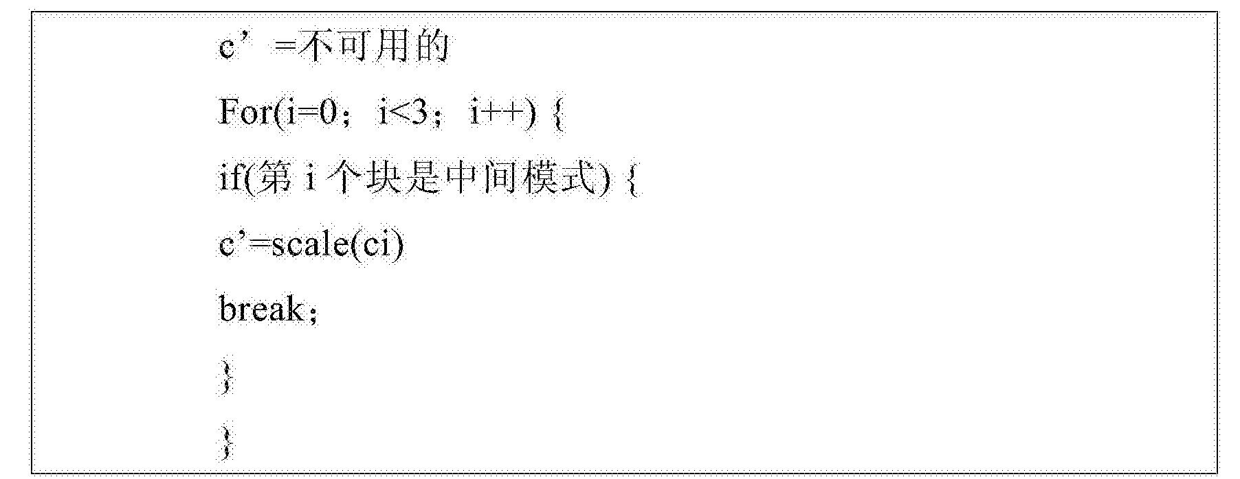 Figure CN107948658AD00211