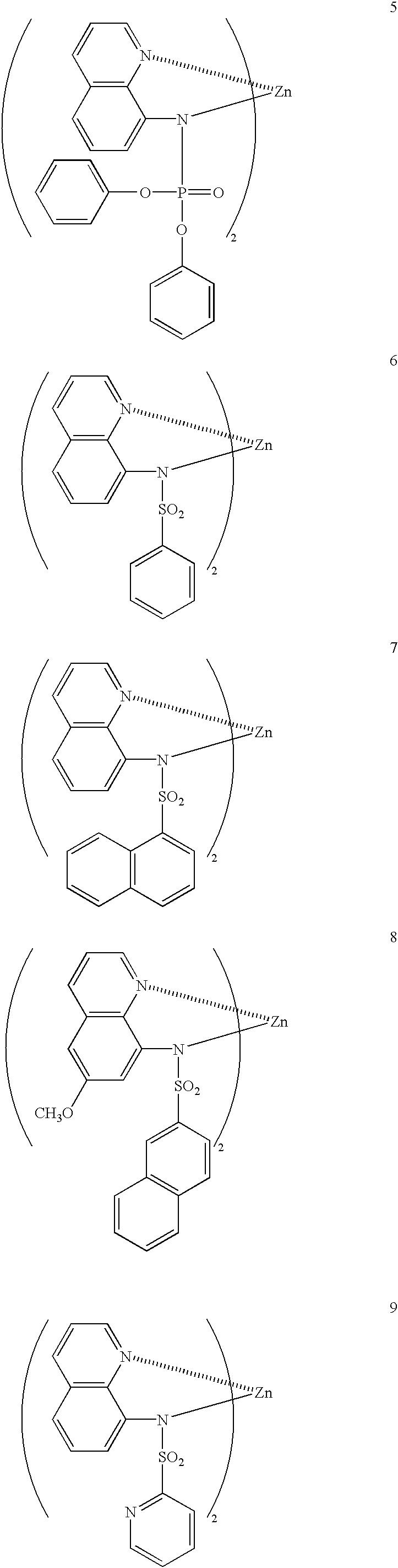 Figure US06528187-20030304-C00021