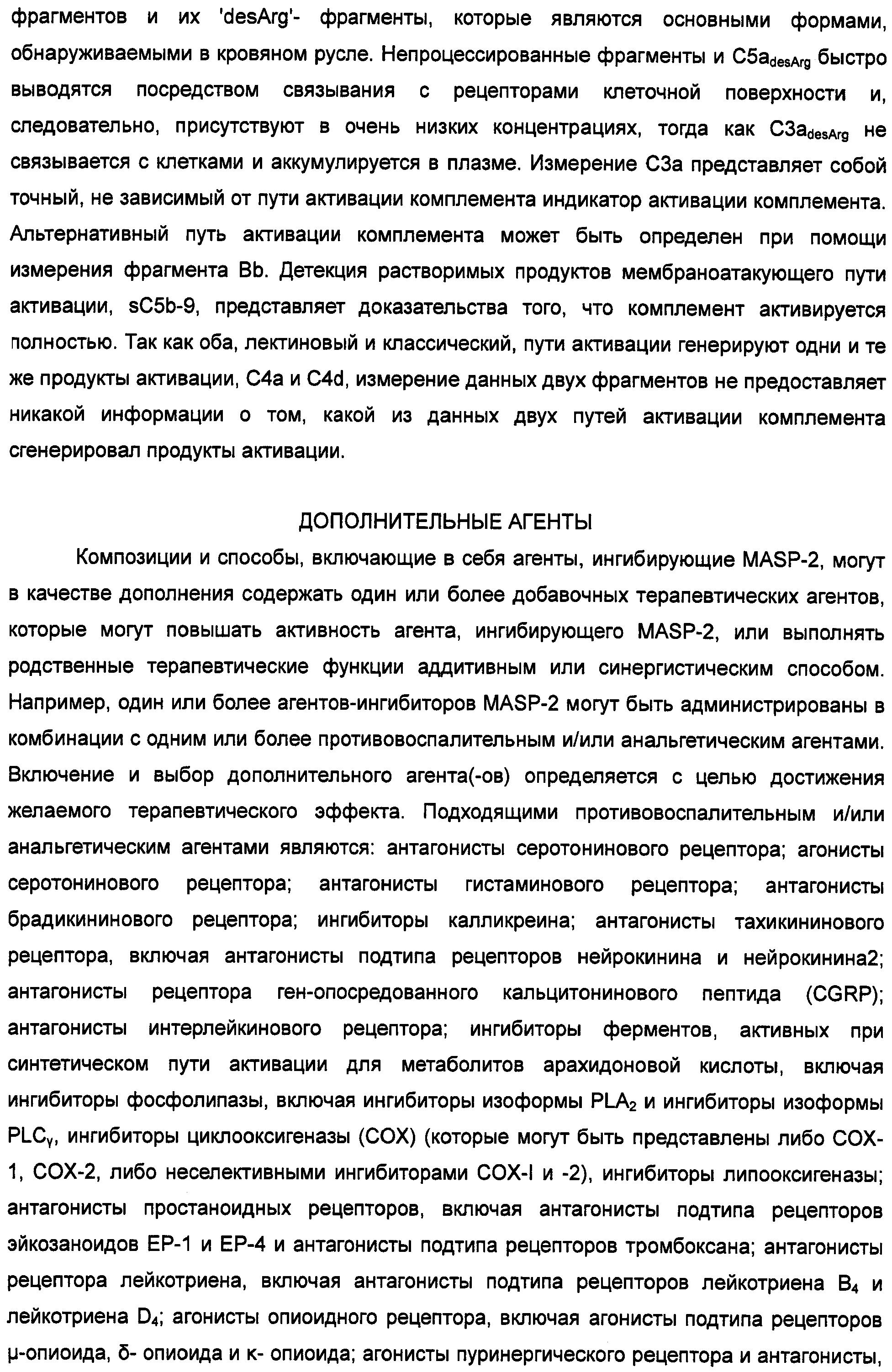 Figure 00000109