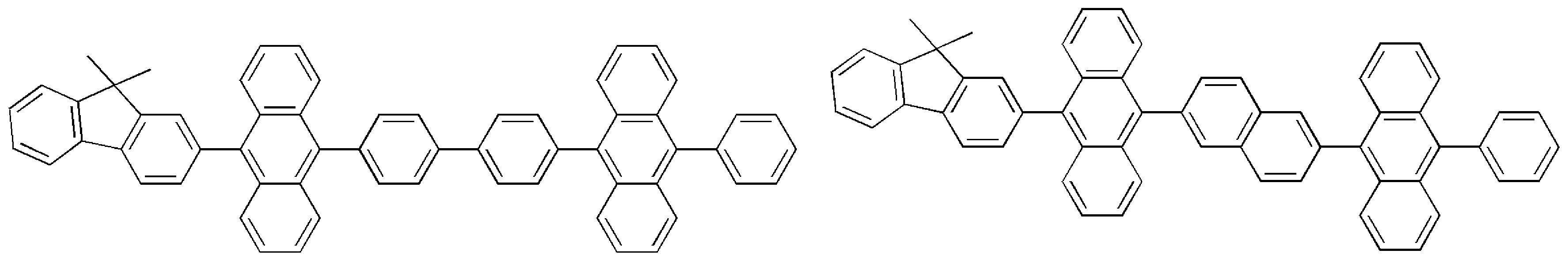 Figure 112007083008831-pat00584