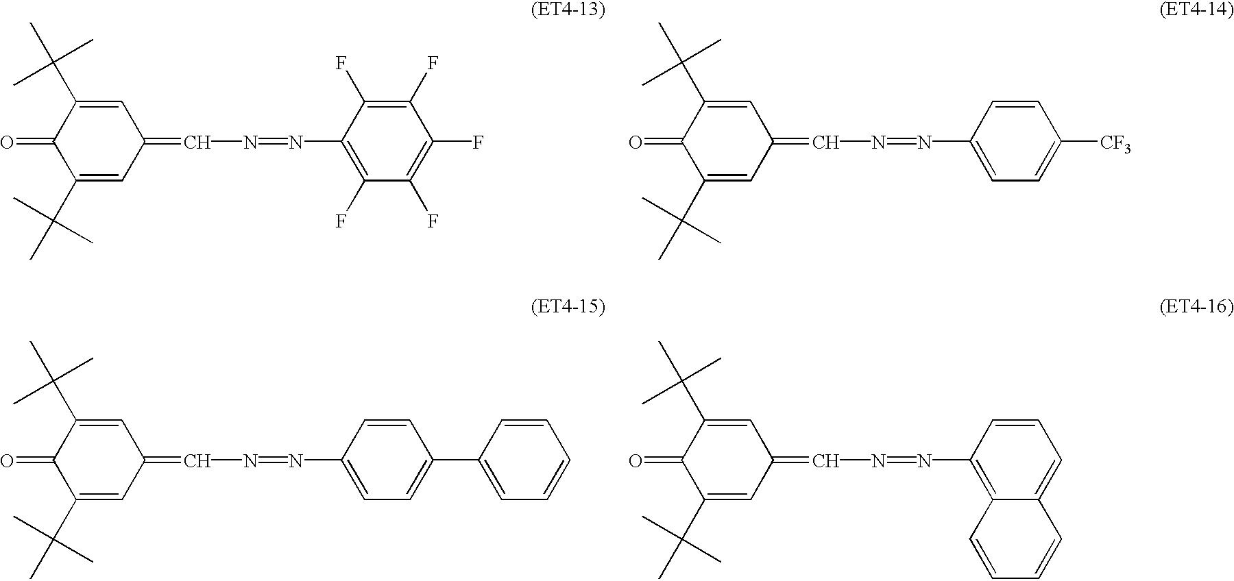 Figure US06485873-20021126-C00033
