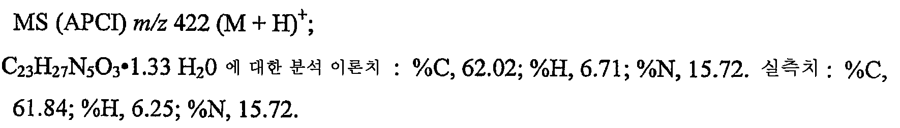 Figure 112006013759285-pct00291