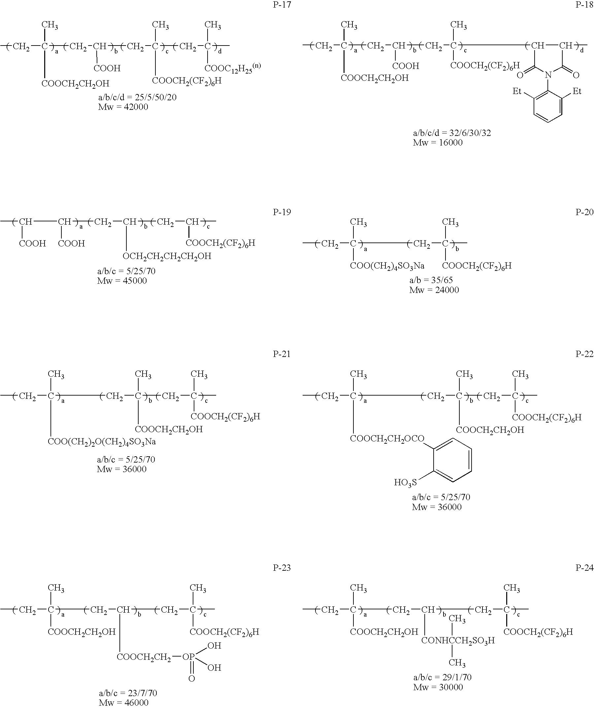 Figure US07307679-20071211-C00003
