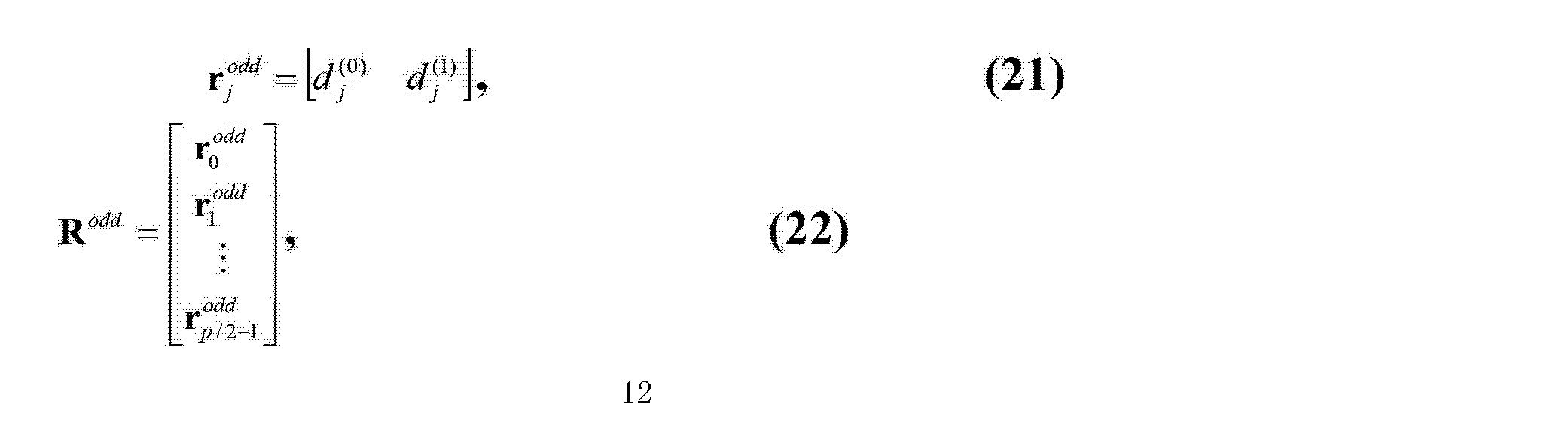 Figure CN102957912AD00124
