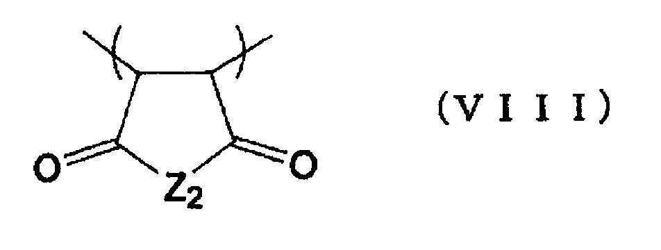 Figure 112009076329077-pct00045