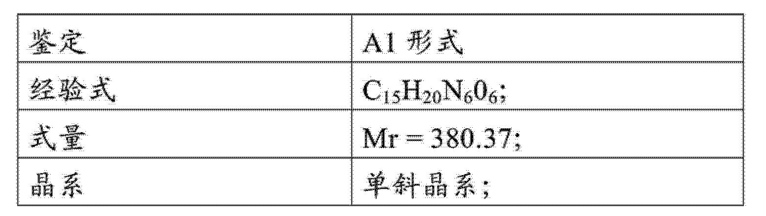 Figure CN104093731AD00132