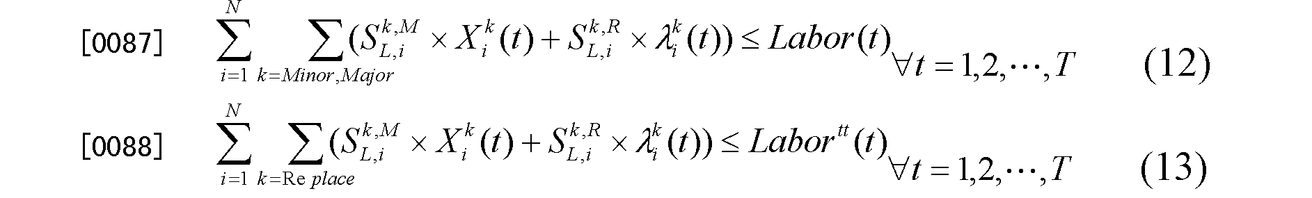 Figure CN102360467BD00113
