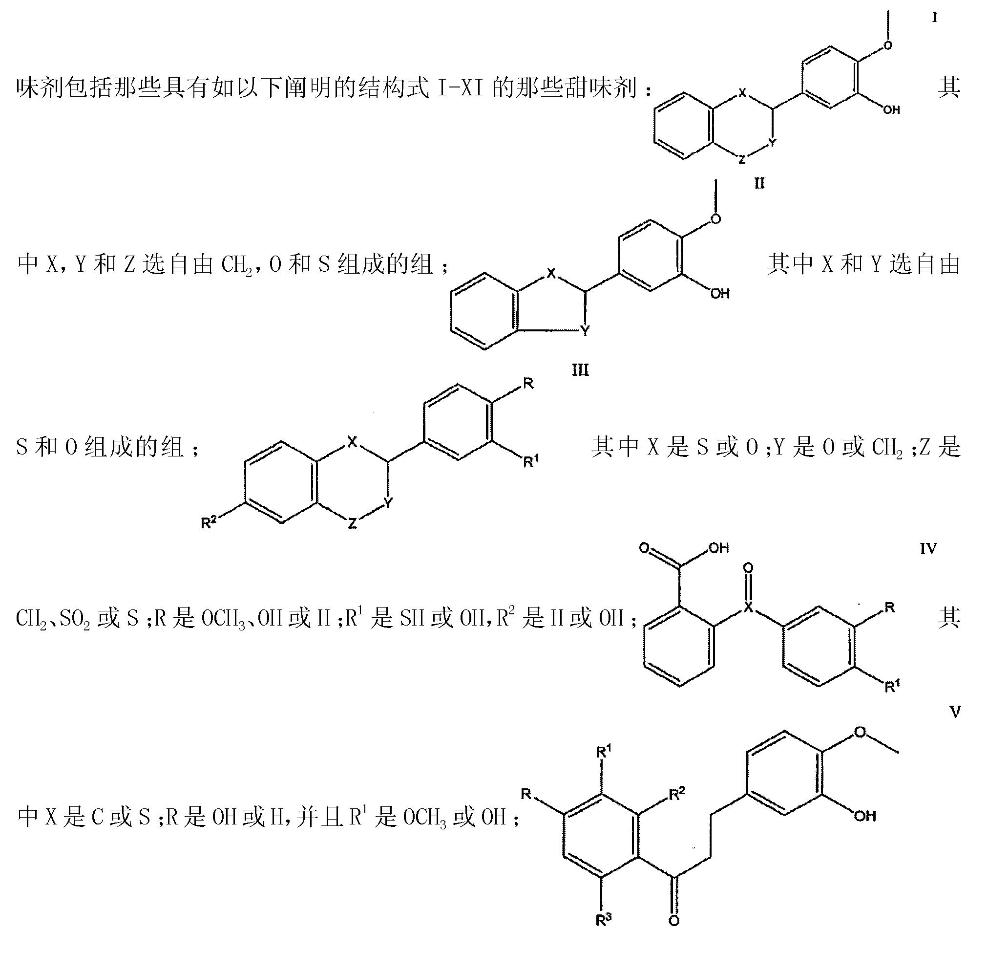 Figure CN101511202BD00351