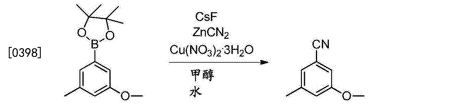 Figure CN106749425AD01362